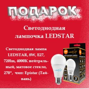 Люстра 40718-44