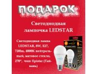 Люстра 1394-45