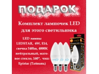Люстра 8139-35