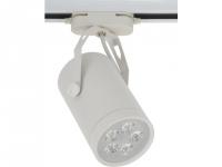 Трековый светильник 5947 STORE LED