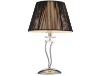 Настольная лампа 7310-51