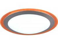 INL-9332C-20 Orange