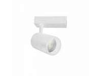 Трековый светильник 0015 белый размеры